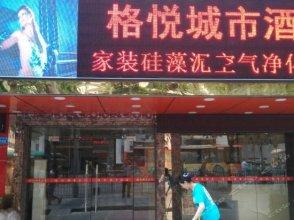 Geyue City Hotel (Shenzhen Convention and Exhibition Center)