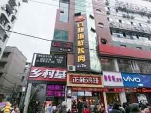 Ruiou Business Hotel