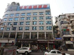 7 Days Inn (Chongqing Wanzhou Gaosuntang Chongbai)