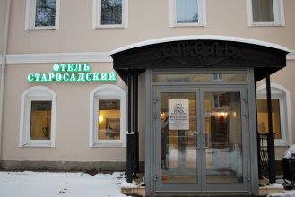 Отель Старосадский