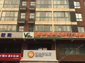 锐思特酒店(西安市政府北客站店)(原嘉隆公寓酒店)