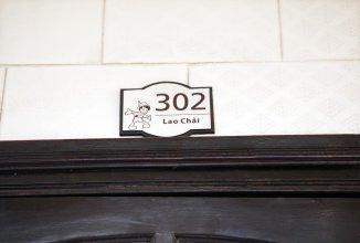 Pinocchio Sapa Hotel - Hostel