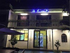 Shenzhen Haitian Yise Inn