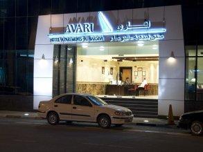 Avari Hotel Apartments