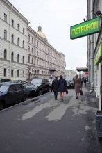 In The Heart Of Petersburg