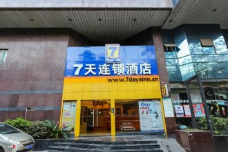7Days Inn Tiyu Xilu Subway Station