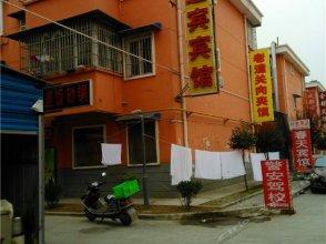 Yingbin Hotel Xi'an Rujiazhuang
