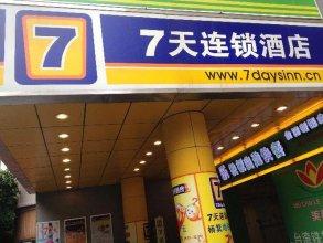 7 Days Inn Guangzhou Yangji Metro Branch