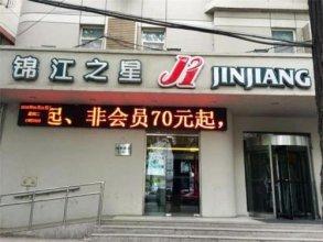 Jinjiang Inn Zhangjiakou North Railway Station