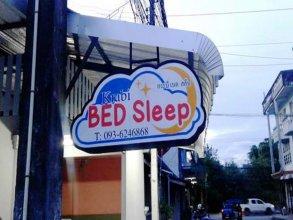 Krabi Bed Sleep Hotel