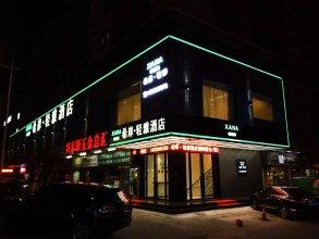 Xana Lite·Shenzhen Nanshan Xili