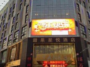 Tianguo Xingyue Hotel (Foshan Jiazhou Plaza)