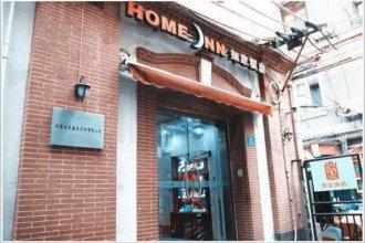 Home Inn Bund Center
