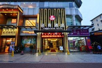 Guangzhou Yingshang Hotel Liying Plaza Branch
