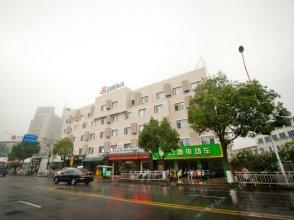 JinJiang Inn Yuyao Siming Plaza