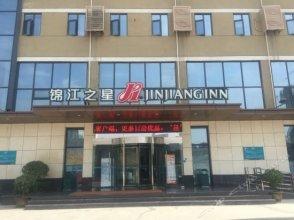 Jinjiang Inn (Ankang Gaoxin Sports Park)