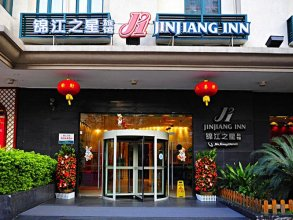 Jinjiang Inn Guangzhou Haizhu Jiangyan Road