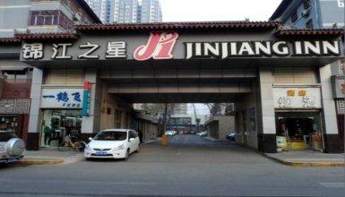 Jingjiang Inn Xi'an Jianguomen