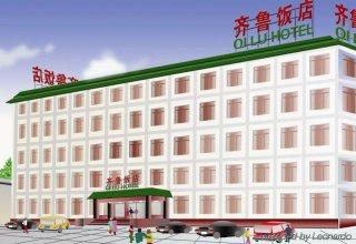 Qi Lu Hotel
