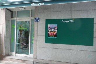 Green Tel