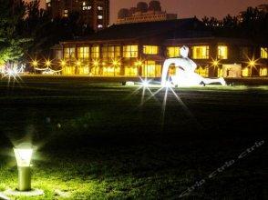 Landi Fashion Park