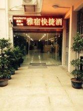 Yasu Express Hotel