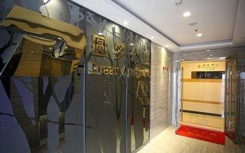 Foshan Dream Apartment