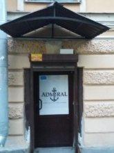Мини-Отель Адмиралъ