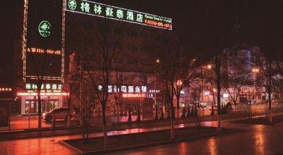 Greentree Hotel Ningxia Zhongwei Gulou East Street