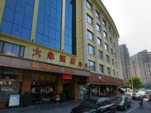 Dongguan Elephant Hotel