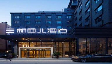 New Northwest Hotel