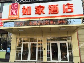Home Inn (Xi'an Hi-tech Industries Development Zone 4th Dianzi Road)