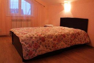 Domodedovo Holiday Home
