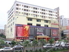 Xinbao Boutique Hotel