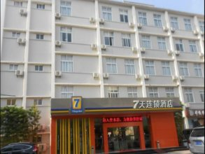 7 Days Inn Xiamen University South Putuo Branch