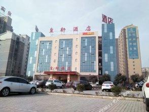 Asta Hotel Xi'an