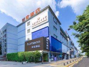 Home Inn (Xi'an Bell Tower Metro Station Huimin Street)