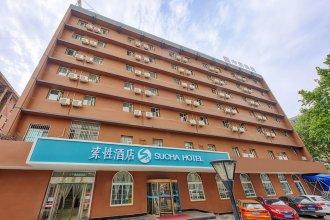 Sucha Hotel Xian Bianjia Village