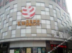 Huixing Business Hotel