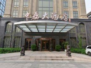 Zhonglei Hotel