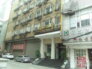 Jiali Hotel - Tidu Branch