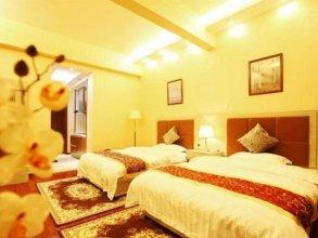 Lemon Apartment Chengdu