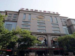 Xi'an Huiyuan Jinjiang International Hotel
