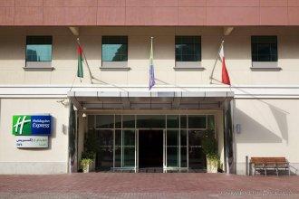 Holiday Inn Express Dubai Safa Park, an IHG Hotel