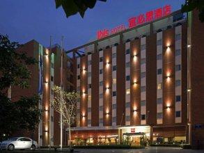 ibis Chengdu Yongfeng Hotel