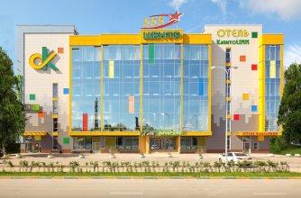 Отель КапитоЛинн