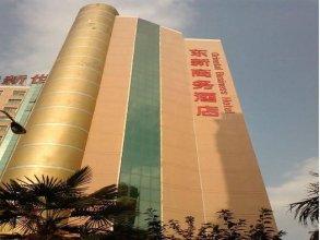 Xi'an Oriental Business Hotel