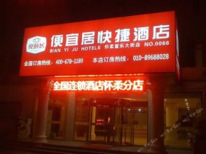 Bianyiju Hotels (Beijing Huairou)