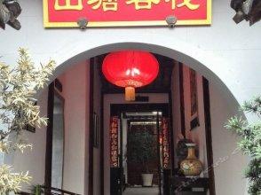 Scholar Shantang Hotel