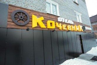 Отель Кочевник